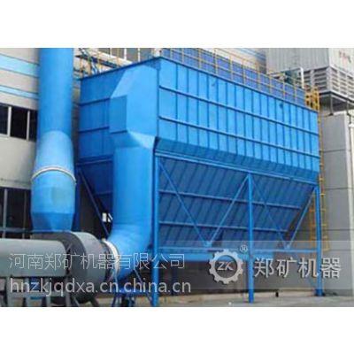 郑矿机器PPC系列高效气箱脉冲袋式除尘器 高效袋式除尘器