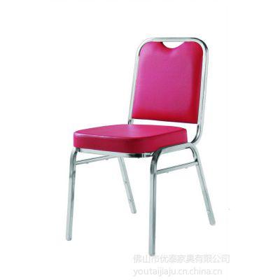 供应厂家直销快餐店软包餐饮餐椅 XE-012