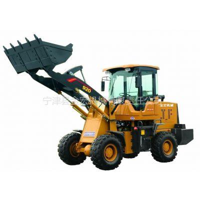 供应小型装载机型号小型铲车920装载机920铲车