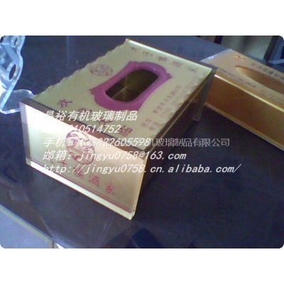 供应PMMA纸巾盒,台卡,A4台座,亚加力门牌,磁铁相框,透明茶几