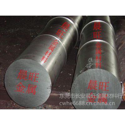 供应astm6150弹簧钢 弹簧钢板 进口弹簧钢硬度 弹簧钢