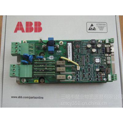 供应DIODE 50MM/6KV 5SDD1060F0001ABB变频电路板热销