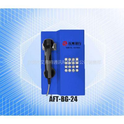 供应银行24小时客服热线电话机