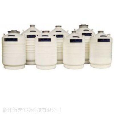 供应贮存型液氮生物容器(不配提筒)YDS-100B-125