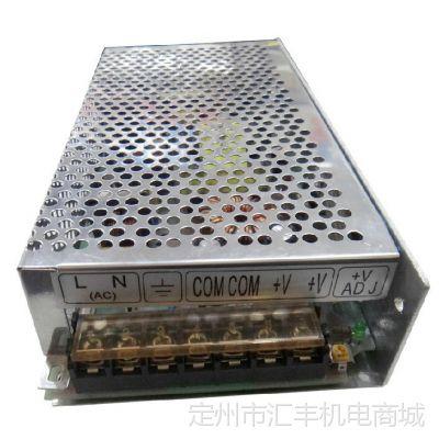 24V5A开关电源24V120W开关电源24V开关电源S-120-24