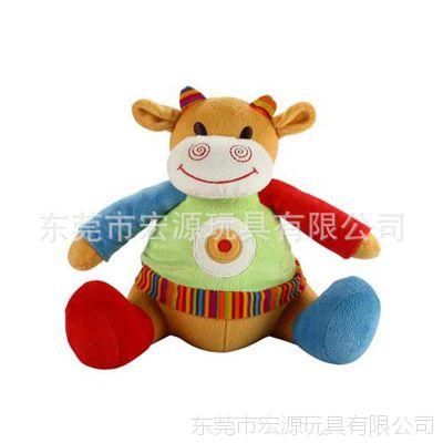 创意婴儿小牛毛绒玩具 牛牛公仔 彩色牛娃娃 奶牛 穿衣服的小牛