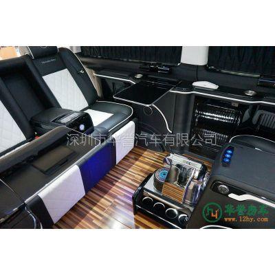 华誉 奔驰v260房车改装 商务车改装房车
