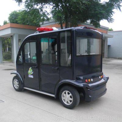 2015新款巡逻电动车 物业5座电动巡逻车 新疆巡逻观光电动车