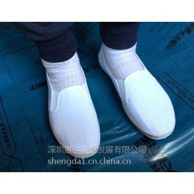 幼儿园白布鞋 小学生白球鞋批发 学校运动会表演白鞋 嘉辉1974同款