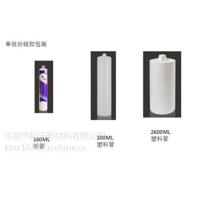 玻璃胶和天公司HT-5791单组分室温硫化硅橡胶
