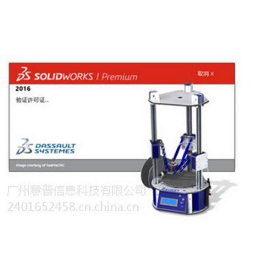 供应SolidWorks2019价格