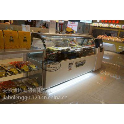 武汉佳伯鸭脖展示柜熟食卤味展示柜保鲜柜JB-BXG-E5支持定做