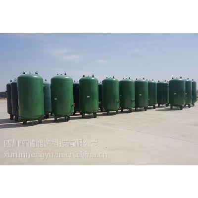 1立方空气储罐 小型储气罐 碳钢储罐