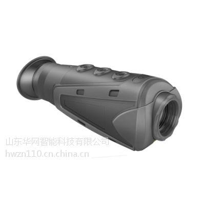 华网智能HW-RCX-19S便携式红外热成像仪单目摄像机