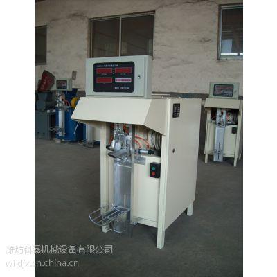 山东全自动DGF-50干粉砂浆 双飞粉 石英砂滑石粉包装机专业制造商,来潍坊科磊