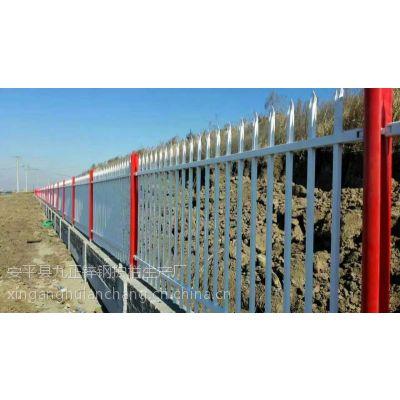 锌钢护栏铁艺围栏围墙栅栏铁栏杆热镀锌喷塑防锈护栏