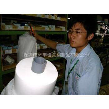 供应全球***优吸水海绵,PVA超强吸水海绵辊海绵片,工业机械电子吸水,上海青岛西安北京大连南京厂家