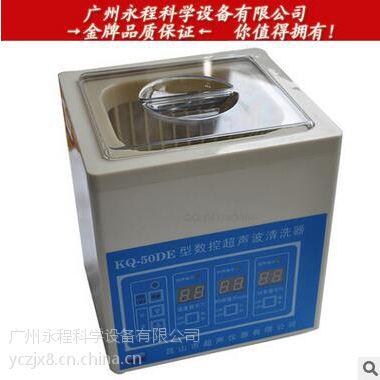 批发昆山舒美 KQ2200DB 台式超声波清洗器 医用首饰超声波清洗仪
