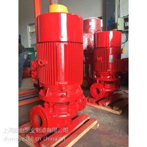 厂家销售XBD5/25-SLH喷淋泵产品,消火栓泵供应,卧式消防泵