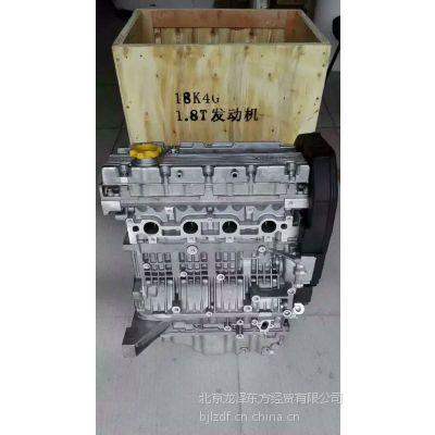 供应大量供应华泰圣达菲1.8T发动机 圣达菲1.8T发动机 圣达菲发动机1.8T