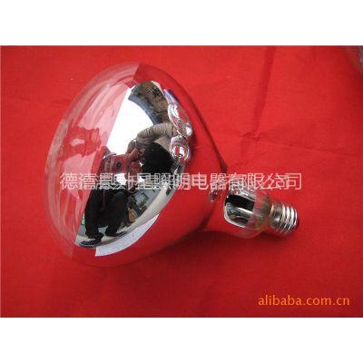 供应R125红外线养殖业保温灯泡/取暖灯泡(硬质防水防爆)