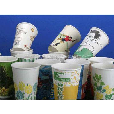 供应供应一次性纸杯 广告杯 纸巾盒