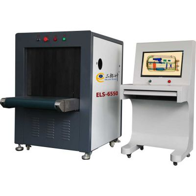 供应车站安检机,三品检查仪 ELS-6550 金属探测器