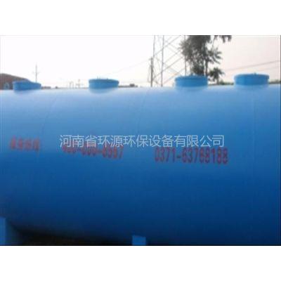 供应【郑州】供应冶金工业废水处理一体化设备