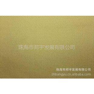 供应韩国可隆 Kevlar/凯夫拉面料 芳纶防割阻燃耐高温机织布 KLS230