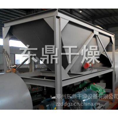 供应【东鼎】煤泥烘干机的两大系统