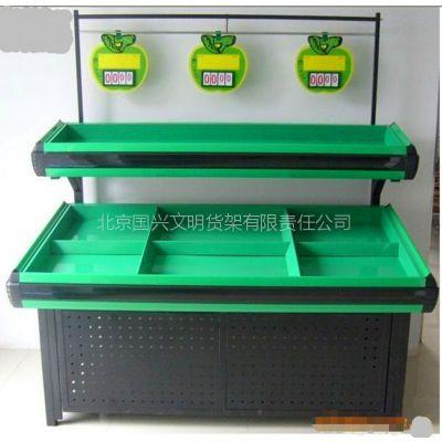 北京供应超市果蔬架 菜架子 国兴文明货架厂
