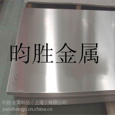 2024铝板合金化学成分