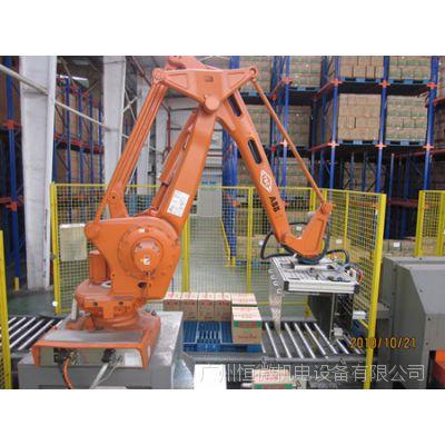 源头厂家码垛机器人自动化生产线,全自动包装生产线