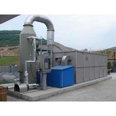 供应废气净化处理,工业废气处理,有机废气处理