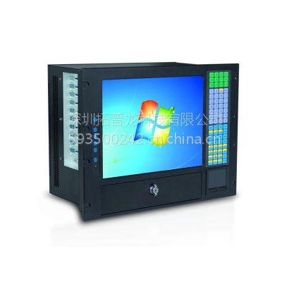 供应拓普龙8U一体机,15吋液晶显示屏,装工业底板和全长CPU卡