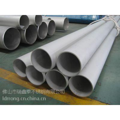 广东定制大口径不锈钢管 广东生产大口径不锈钢工业管