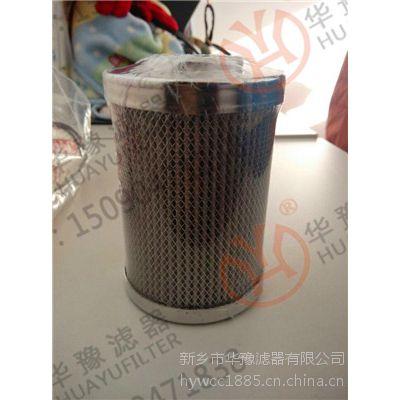 东汽滤芯DQ8302GA20H1.5C,华豫现货供应