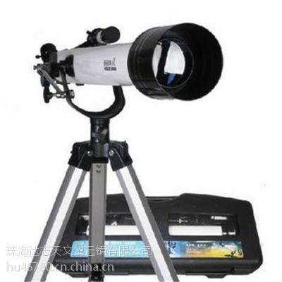 供应博冠-天鹰60/700 折射式观景观星入门天文望远镜 配专用手提箱