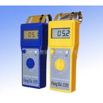 MB0112纺织品水分仪