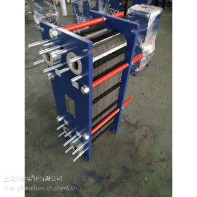 上海艾保可拆式板式换热器BBH60B BBH100H 洗浴 泳池 采暖 换热器厂家