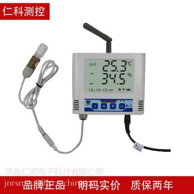 温湿度记录仪 rs-ws-dy-6