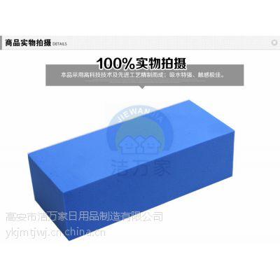 海绵片高密度优质棉优惠促销 海绵片 方块棉 pva