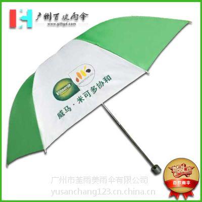 【雨伞厂家】国际种苗公司广告雨伞_广告制伞厂_三折雨伞厂