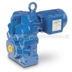 供应德国Bauer Gear Motor减速电机