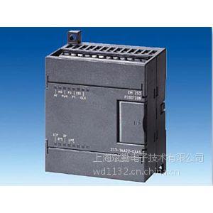 供应西门子EM253位控模块6ES7253-1AA22-0XA0
