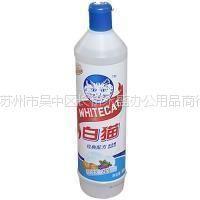 供应清洁用品 正宗500g 经典配方(白瓶装)白猫 洗洁精