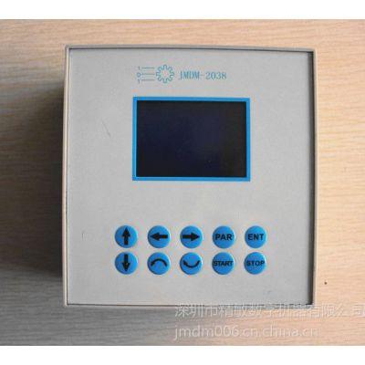 供应JMDM-2038步进伺服电机控制器 人机界面多功能控制器