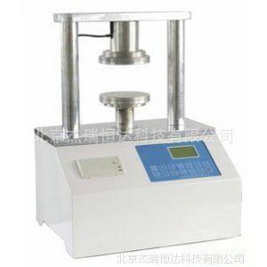 供应纸管平压强度测定仪