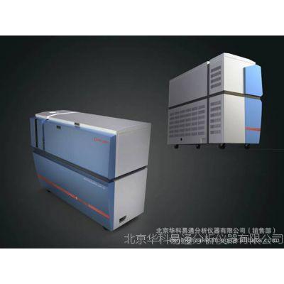 北京华科HK-8100型ICP光谱仪