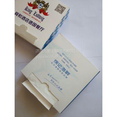 加工定制盒抽|高档盒抽纸|盒抽餐巾纸|山东高档纸巾|济南尤爱尔盒抽